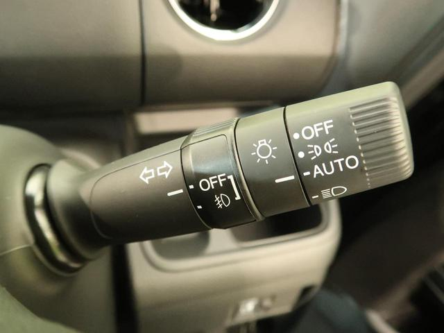 L 届出済未使用 ホンダセンシング 電動スライド LEDヘッド&フォグ シートヒーター スマートキー 純正14インチAW パーキングセンサー オートエアコン オートハイビーム アダプティブクルーズ(51枚目)