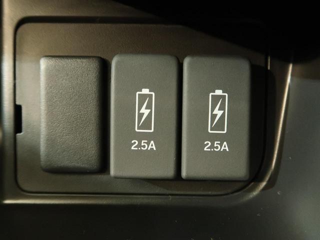 L 届出済未使用 ホンダセンシング 電動スライド LEDヘッド&フォグ シートヒーター スマートキー 純正14インチAW パーキングセンサー オートエアコン オートハイビーム アダプティブクルーズ(57枚目)