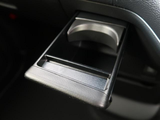 L 届出済未使用 ホンダセンシング 電動スライド LEDヘッド&フォグ シートヒーター スマートキー 純正14インチAW パーキングセンサー オートエアコン オートハイビーム アダプティブクルーズ(58枚目)
