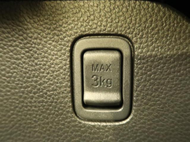L 届出済未使用 ホンダセンシング 電動スライド LEDヘッド&フォグ シートヒーター スマートキー 純正14インチAW パーキングセンサー オートエアコン オートハイビーム アダプティブクルーズ(60枚目)