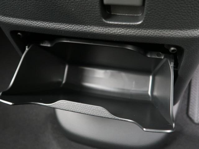 L 届出済未使用 ホンダセンシング 電動スライド LEDヘッド&フォグ シートヒーター スマートキー 純正14インチAW パーキングセンサー オートエアコン オートハイビーム アダプティブクルーズ(61枚目)