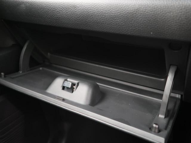 L 届出済未使用 ホンダセンシング 電動スライド LEDヘッド&フォグ シートヒーター スマートキー 純正14インチAW パーキングセンサー オートエアコン オートハイビーム アダプティブクルーズ(63枚目)