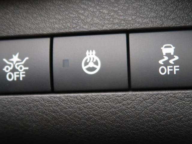 X ツートーンインテリアエディション 登録済未使用 エマージェンシーブレーキ プロパイロット アラウンドビューモニター ブラック×オレンジレザーシート インテリジェントルームミラー シート&ハンドルヒーター 誤発進抑制 車線逸脱警報(10枚目)