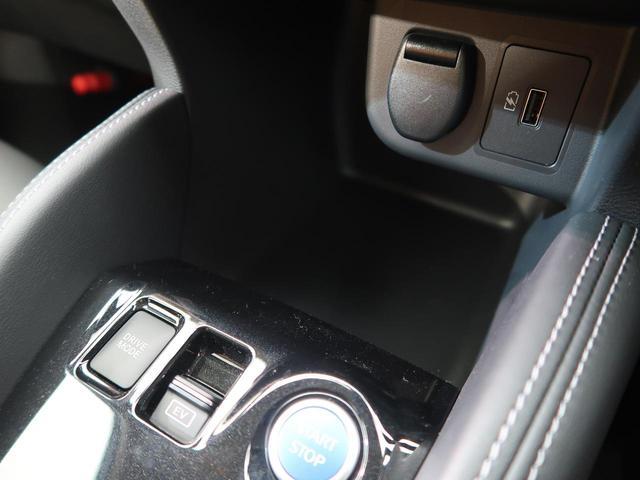 X ツートーンインテリアエディション 登録済未使用 エマージェンシーブレーキ プロパイロット アラウンドビューモニター ブラック×オレンジレザーシート インテリジェントルームミラー シート&ハンドルヒーター 誤発進抑制 車線逸脱警報(44枚目)