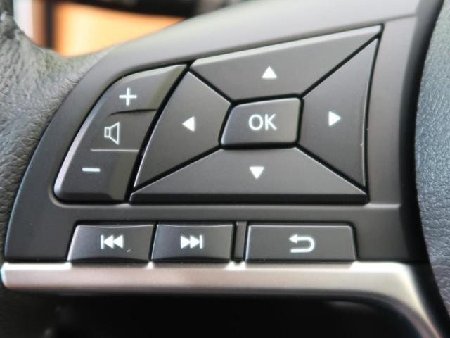 X ツートーンインテリアエディション 登録済未使用 エマージェンシーブレーキ プロパイロット アラウンドビューモニター ブラック×オレンジレザーシート インテリジェントルームミラー シート&ハンドルヒーター 誤発進抑制 車線逸脱警報(47枚目)