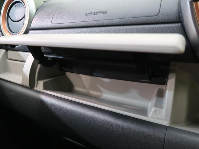 シルク SAIII 禁煙車 スマートアシストIII SDナビ バックモニター クリアランスソナー LEDヘッド オートハイビーム ドライブレコーダー 車線逸脱警報 エマージェンシーストップシグナル オートエアコン ETC(55枚目)