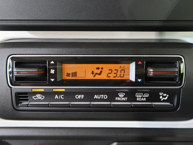 ハイブリッドG 届出済未使用 4WD 両側スライド オートエアコン シートヒーター スマートキー オートライト 電動格納ミラー アイドリングストップ ベンチシート 盗難防止装置 横滑り防止装置(7枚目)