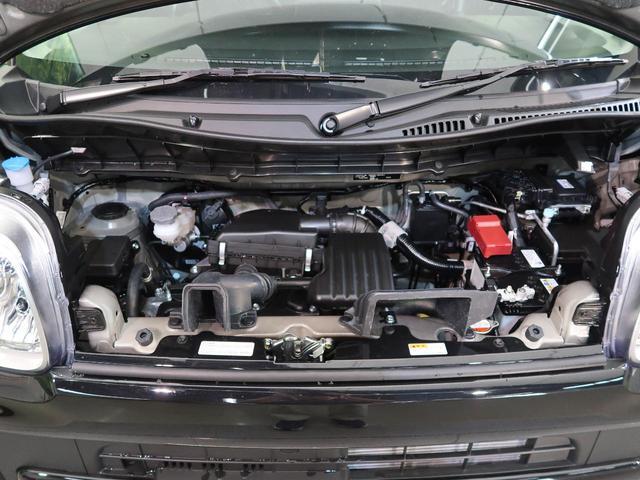 ハイブリッドG 届出済未使用 4WD 両側スライド オートエアコン シートヒーター スマートキー オートライト 電動格納ミラー アイドリングストップ ベンチシート 盗難防止装置 横滑り防止装置(21枚目)