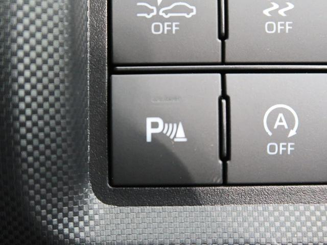 Z スマートアシスト 禁煙 アダプティブクルーズ LEDヘッド LEDフォグ アダプティブドライビングビーム シートヒーター 純正17インチAW 車線逸脱警報 誤発進抑制機能 リアフォグ スマートキー(8枚目)