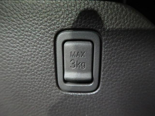 G・Lホンダセンシング SDナビ 禁煙 4WD 電動スライド シートヒーター LEDヘッド フルセグTV バックカメラ ETC 衝突軽減ブレーキ アダプティブクルーズ オートマチックハイビーム 誤発進抑制機能 車線逸脱警報(60枚目)