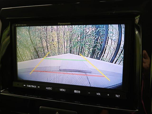 JスタイルII SDナビ デュアルカメラブレーキ 4WD HIDヘッド LEDフォグ ハーフレザーシート シートヒーター ナノイー機能付オートエアコン 純正15インチAW 誤発進抑制 車線逸脱警報 ドライブレコーダー(7枚目)