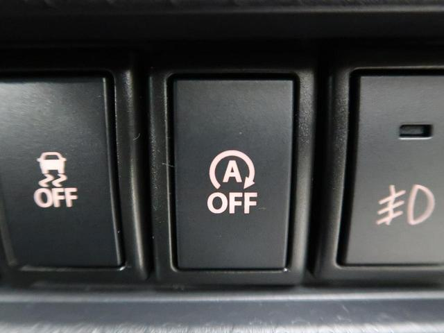 JスタイルII SDナビ デュアルカメラブレーキ 4WD HIDヘッド LEDフォグ ハーフレザーシート シートヒーター ナノイー機能付オートエアコン 純正15インチAW 誤発進抑制 車線逸脱警報 ドライブレコーダー(10枚目)