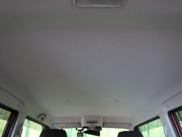 JスタイルII SDナビ デュアルカメラブレーキ 4WD HIDヘッド LEDフォグ ハーフレザーシート シートヒーター ナノイー機能付オートエアコン 純正15インチAW 誤発進抑制 車線逸脱警報 ドライブレコーダー(35枚目)