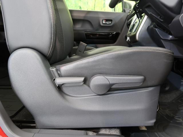 JスタイルII SDナビ デュアルカメラブレーキ 4WD HIDヘッド LEDフォグ ハーフレザーシート シートヒーター ナノイー機能付オートエアコン 純正15インチAW 誤発進抑制 車線逸脱警報 ドライブレコーダー(38枚目)