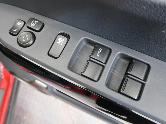 JスタイルII SDナビ デュアルカメラブレーキ 4WD HIDヘッド LEDフォグ ハーフレザーシート シートヒーター ナノイー機能付オートエアコン 純正15インチAW 誤発進抑制 車線逸脱警報 ドライブレコーダー(41枚目)