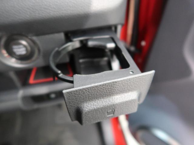 JスタイルII SDナビ デュアルカメラブレーキ 4WD HIDヘッド LEDフォグ ハーフレザーシート シートヒーター ナノイー機能付オートエアコン 純正15インチAW 誤発進抑制 車線逸脱警報 ドライブレコーダー(44枚目)