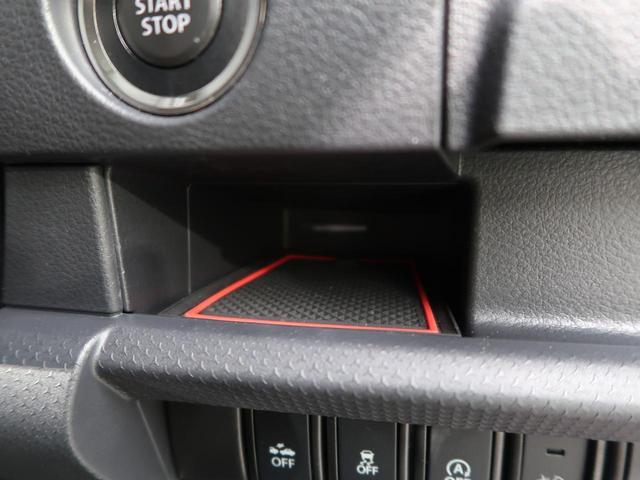 JスタイルII SDナビ デュアルカメラブレーキ 4WD HIDヘッド LEDフォグ ハーフレザーシート シートヒーター ナノイー機能付オートエアコン 純正15インチAW 誤発進抑制 車線逸脱警報 ドライブレコーダー(45枚目)