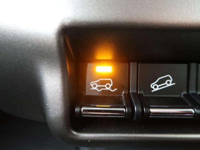 JスタイルII SDナビ デュアルカメラブレーキ 4WD HIDヘッド LEDフォグ ハーフレザーシート シートヒーター ナノイー機能付オートエアコン 純正15インチAW 誤発進抑制 車線逸脱警報 ドライブレコーダー(46枚目)