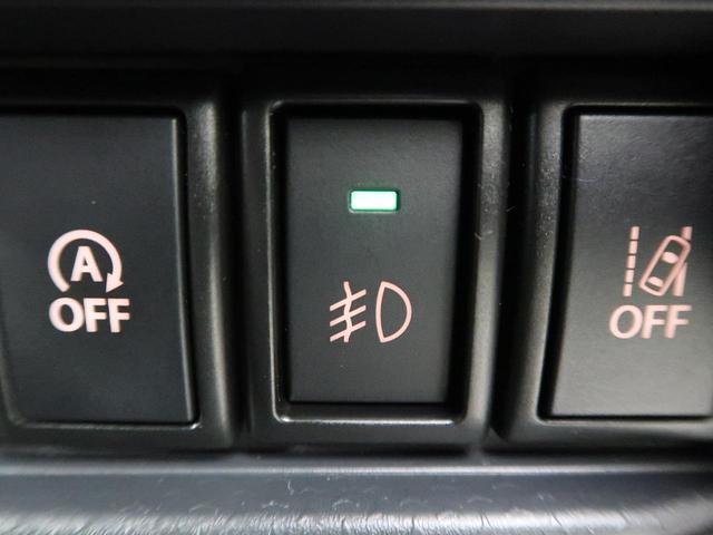 JスタイルII SDナビ デュアルカメラブレーキ 4WD HIDヘッド LEDフォグ ハーフレザーシート シートヒーター ナノイー機能付オートエアコン 純正15インチAW 誤発進抑制 車線逸脱警報 ドライブレコーダー(49枚目)