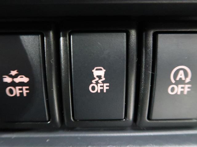 JスタイルII SDナビ デュアルカメラブレーキ 4WD HIDヘッド LEDフォグ ハーフレザーシート シートヒーター ナノイー機能付オートエアコン 純正15インチAW 誤発進抑制 車線逸脱警報 ドライブレコーダー(50枚目)