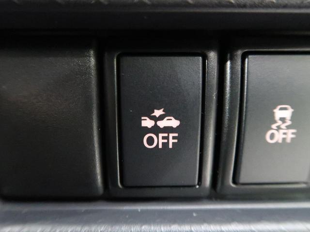 JスタイルII SDナビ デュアルカメラブレーキ 4WD HIDヘッド LEDフォグ ハーフレザーシート シートヒーター ナノイー機能付オートエアコン 純正15インチAW 誤発進抑制 車線逸脱警報 ドライブレコーダー(51枚目)