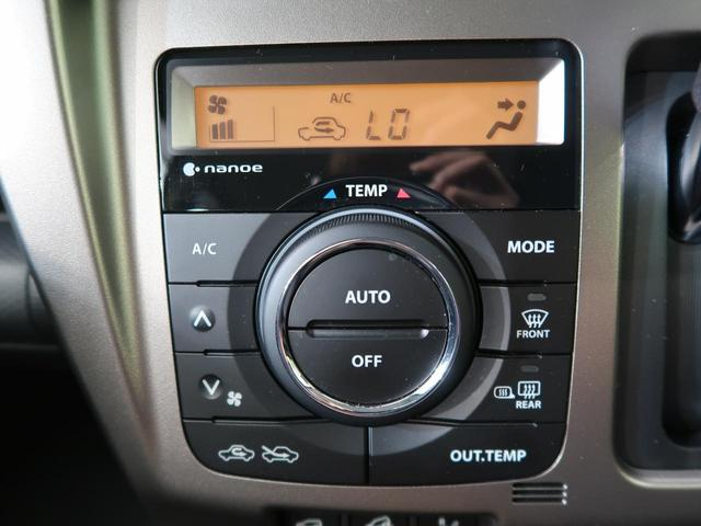 JスタイルII SDナビ デュアルカメラブレーキ 4WD HIDヘッド LEDフォグ ハーフレザーシート シートヒーター ナノイー機能付オートエアコン 純正15インチAW 誤発進抑制 車線逸脱警報 ドライブレコーダー(57枚目)