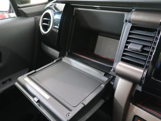 JスタイルII SDナビ デュアルカメラブレーキ 4WD HIDヘッド LEDフォグ ハーフレザーシート シートヒーター ナノイー機能付オートエアコン 純正15インチAW 誤発進抑制 車線逸脱警報 ドライブレコーダー(60枚目)