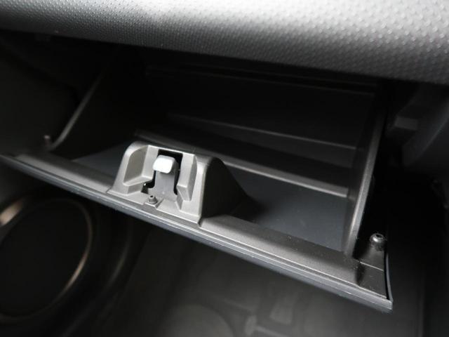 JスタイルII SDナビ デュアルカメラブレーキ 4WD HIDヘッド LEDフォグ ハーフレザーシート シートヒーター ナノイー機能付オートエアコン 純正15インチAW 誤発進抑制 車線逸脱警報 ドライブレコーダー(63枚目)