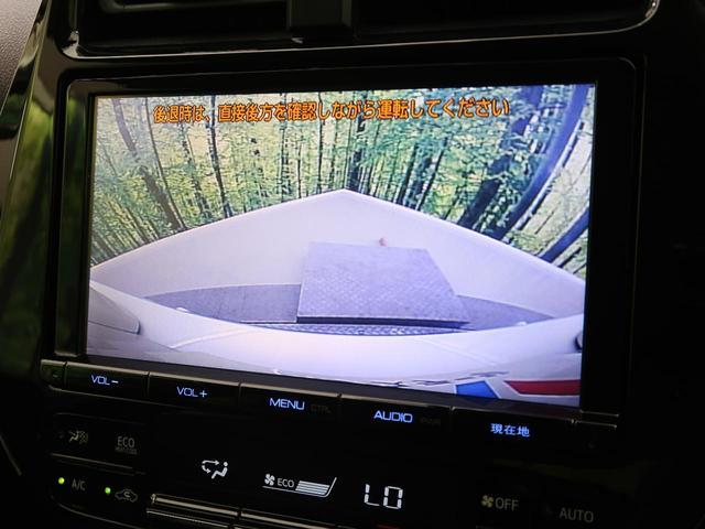 Sセーフティプラス 純正9型ナビ 禁煙 LEDヘッド&フォグ インテリジェントクリアランスソナー インテリジェントパーキングアシスト プリクラッシュセーフティ レーダークルーズ レーンディパーチャーアラート スマートキー(7枚目)