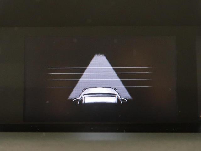 Sセーフティプラス 純正9型ナビ 禁煙 LEDヘッド&フォグ インテリジェントクリアランスソナー インテリジェントパーキングアシスト プリクラッシュセーフティ レーダークルーズ レーンディパーチャーアラート スマートキー(44枚目)