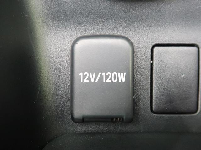 Sセーフティプラス 純正9型ナビ 禁煙 LEDヘッド&フォグ インテリジェントクリアランスソナー インテリジェントパーキングアシスト プリクラッシュセーフティ レーダークルーズ レーンディパーチャーアラート スマートキー(60枚目)