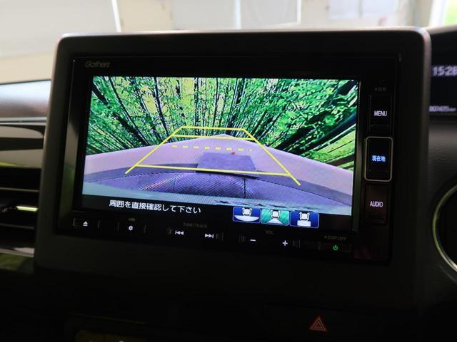 G・Lホンダセンシング 純正SDナビ 4WD ホンダセンシング 電動スライド シートヒーター バックカメラ フルセグTV コーナーセンサー オートハイビーム アダプティブクルーズ 純正15インチAW LEDヘッド&フォグ(7枚目)