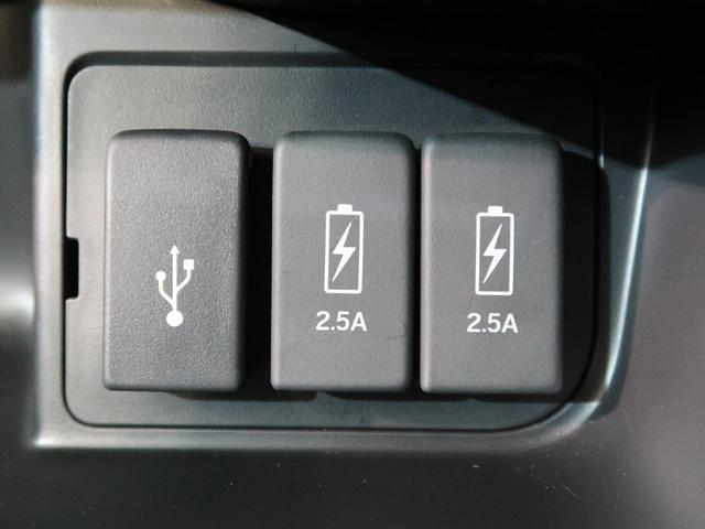 G・Lホンダセンシング 純正SDナビ 4WD ホンダセンシング 電動スライド シートヒーター バックカメラ フルセグTV コーナーセンサー オートハイビーム アダプティブクルーズ 純正15インチAW LEDヘッド&フォグ(11枚目)