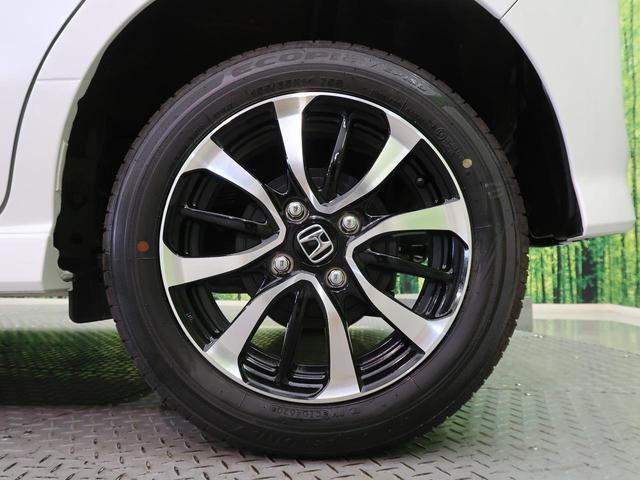G・Lホンダセンシング 純正SDナビ 4WD ホンダセンシング 電動スライド シートヒーター バックカメラ フルセグTV コーナーセンサー オートハイビーム アダプティブクルーズ 純正15インチAW LEDヘッド&フォグ(17枚目)