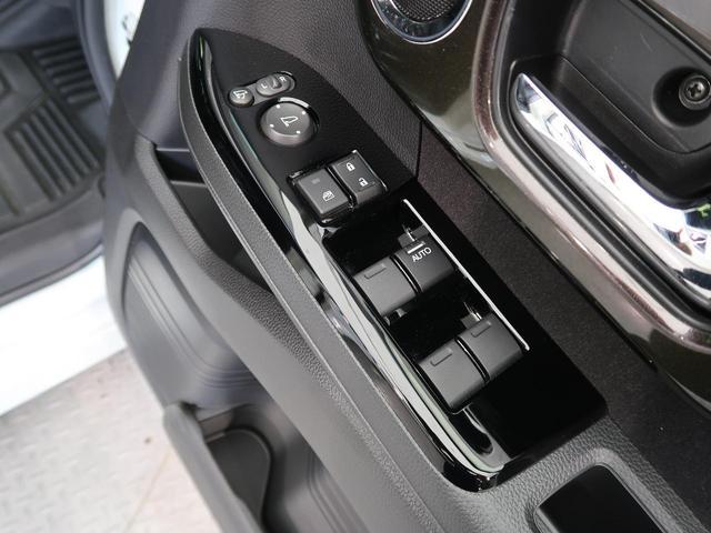 G・Lホンダセンシング 純正SDナビ 4WD ホンダセンシング 電動スライド シートヒーター バックカメラ フルセグTV コーナーセンサー オートハイビーム アダプティブクルーズ 純正15インチAW LEDヘッド&フォグ(27枚目)