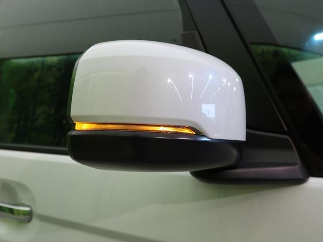 G・Lホンダセンシング 純正SDナビ 4WD ホンダセンシング 電動スライド シートヒーター バックカメラ フルセグTV コーナーセンサー オートハイビーム アダプティブクルーズ 純正15インチAW LEDヘッド&フォグ(35枚目)