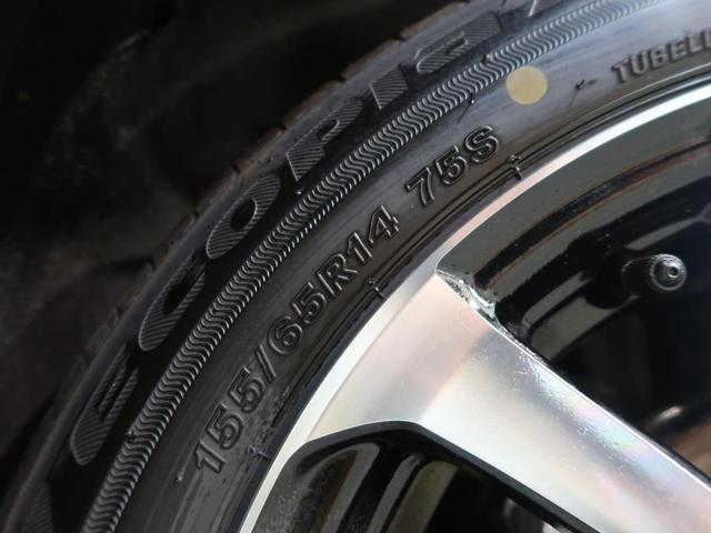 G・Lホンダセンシング 純正SDナビ 4WD ホンダセンシング 電動スライド シートヒーター バックカメラ フルセグTV コーナーセンサー オートハイビーム アダプティブクルーズ 純正15インチAW LEDヘッド&フォグ(37枚目)