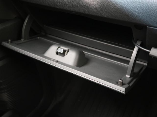 G・Lホンダセンシング 純正SDナビ 4WD ホンダセンシング 電動スライド シートヒーター バックカメラ フルセグTV コーナーセンサー オートハイビーム アダプティブクルーズ 純正15インチAW LEDヘッド&フォグ(45枚目)
