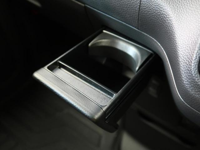 G・Lホンダセンシング 純正SDナビ 4WD ホンダセンシング 電動スライド シートヒーター バックカメラ フルセグTV コーナーセンサー オートハイビーム アダプティブクルーズ 純正15インチAW LEDヘッド&フォグ(46枚目)