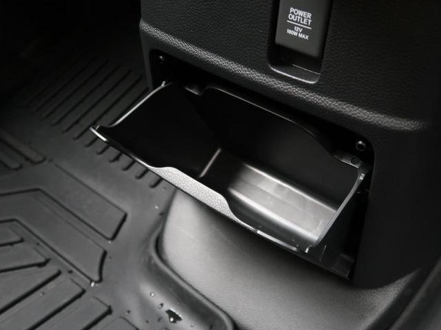 G・Lホンダセンシング 純正SDナビ 4WD ホンダセンシング 電動スライド シートヒーター バックカメラ フルセグTV コーナーセンサー オートハイビーム アダプティブクルーズ 純正15インチAW LEDヘッド&フォグ(47枚目)