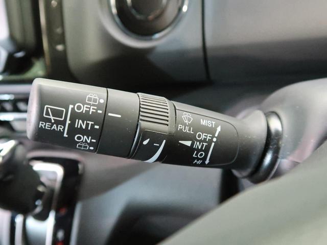 G・Lホンダセンシング 純正SDナビ 4WD ホンダセンシング 電動スライド シートヒーター バックカメラ フルセグTV コーナーセンサー オートハイビーム アダプティブクルーズ 純正15インチAW LEDヘッド&フォグ(54枚目)