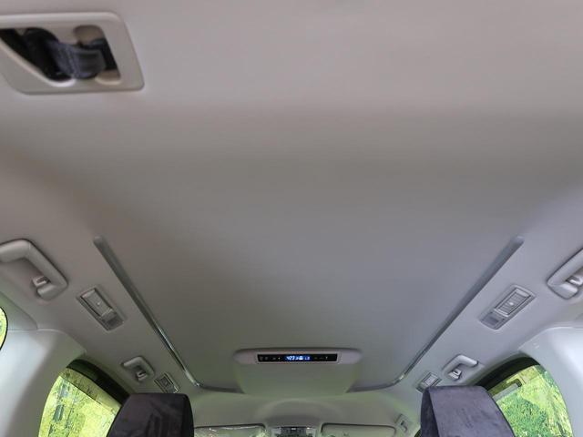 2.5Z 純正10型ナビ 禁煙 7人乗 セーフティセンス インテリジェントクリアランスソナー LEDヘッド LEDフォグ 前後左右独立オートエアコン 純正18インチAW 100V電源 デジタルインナーミラー(28枚目)