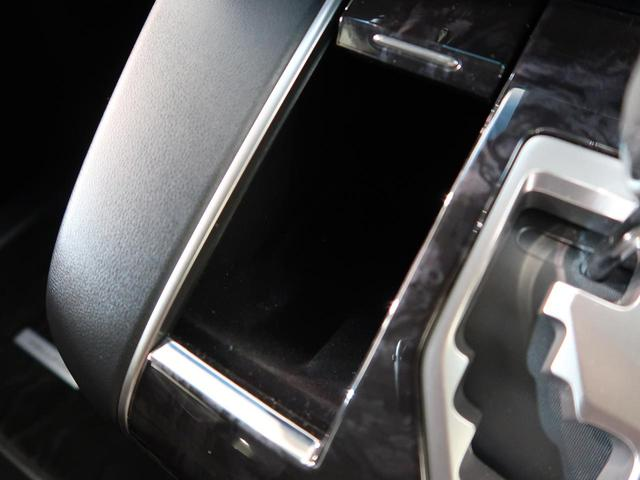 2.5Z 純正10型ナビ 禁煙 7人乗 セーフティセンス インテリジェントクリアランスソナー LEDヘッド LEDフォグ 前後左右独立オートエアコン 純正18インチAW 100V電源 デジタルインナーミラー(63枚目)