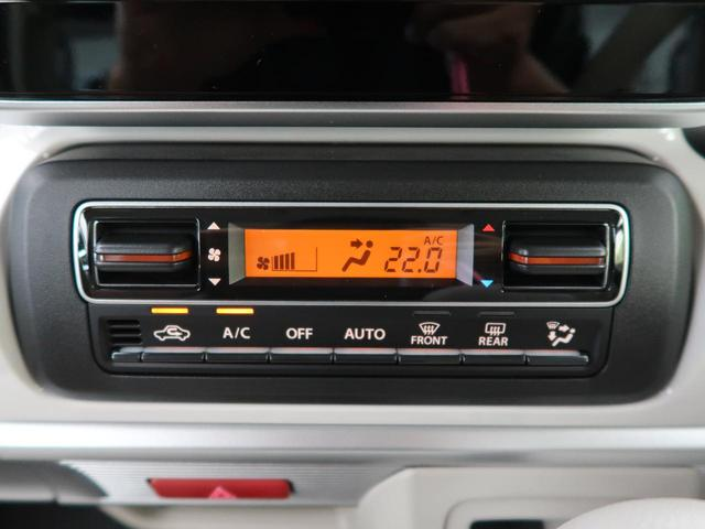 ハイブリッドX 届出済未使用車 スズキセーフティサポート 両側電動スライドドア シートヒーター アイドリングストップ 誤発進抑制装置 電動格納ミラー ハイビームアシスト クリアランスソナー ロールシェード(9枚目)