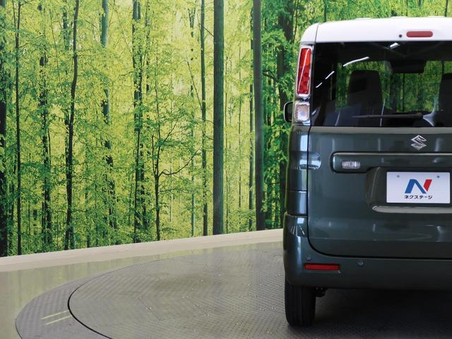 ハイブリッドX 届出済未使用車 スズキセーフティサポート 両側電動スライドドア シートヒーター アイドリングストップ 誤発進抑制装置 電動格納ミラー ハイビームアシスト クリアランスソナー ロールシェード(24枚目)