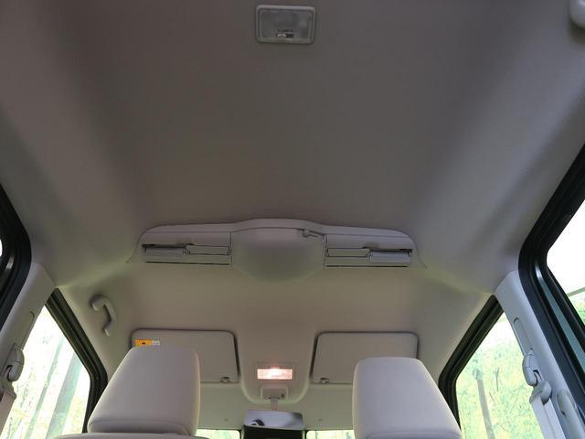 ハイブリッドX 届出済未使用車 スズキセーフティサポート 両側電動スライドドア シートヒーター アイドリングストップ 誤発進抑制装置 電動格納ミラー ハイビームアシスト クリアランスソナー ロールシェード(35枚目)