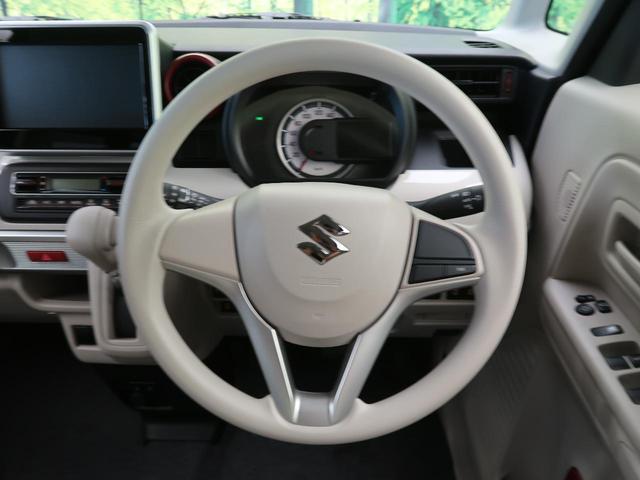 ハイブリッドX 届出済未使用車 スズキセーフティサポート 両側電動スライドドア シートヒーター アイドリングストップ 誤発進抑制装置 電動格納ミラー ハイビームアシスト クリアランスソナー ロールシェード(41枚目)