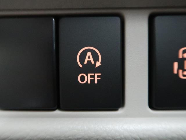 ハイブリッドX 届出済未使用車 スズキセーフティサポート 両側電動スライドドア シートヒーター アイドリングストップ 誤発進抑制装置 電動格納ミラー ハイビームアシスト クリアランスソナー ロールシェード(43枚目)