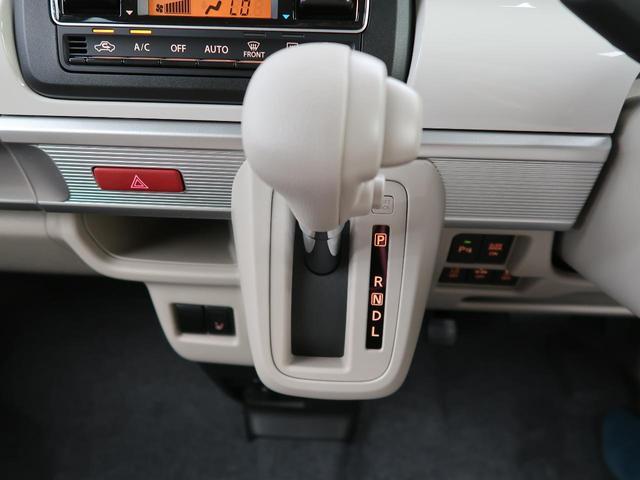 ハイブリッドX 届出済未使用車 スズキセーフティサポート 両側電動スライドドア シートヒーター アイドリングストップ 誤発進抑制装置 電動格納ミラー ハイビームアシスト クリアランスソナー ロールシェード(45枚目)