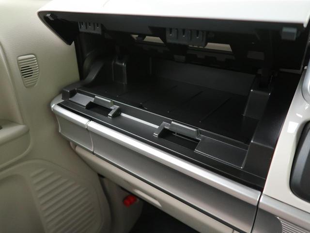 ハイブリッドX 届出済未使用車 スズキセーフティサポート 両側電動スライドドア シートヒーター アイドリングストップ 誤発進抑制装置 電動格納ミラー ハイビームアシスト クリアランスソナー ロールシェード(46枚目)